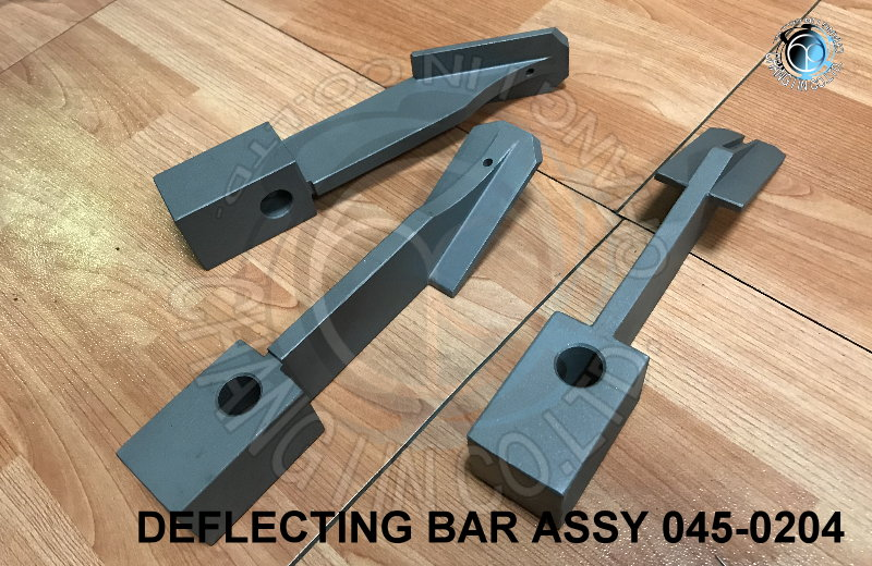 meinan-deflecting-bar-assy-045-0204.jpg